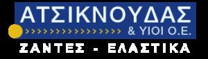 tsiknoudas logo